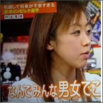 https://twitter.com/kaito121714/status/538006411116953600