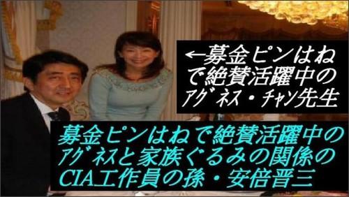 http://whocontrolstheworld.up.d.seesaa.net/whocontrolstheworld/image/E5AE89E5808DE6998BE4B889E38080E382A2E382B0E3838DE382B9E38381E383A3E383B3.jpg?d=a0