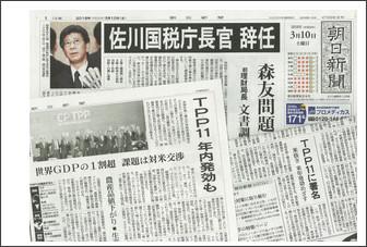 https://www.asahi.com/articles/ASL3Y4SFTL3YUTFK00V.html