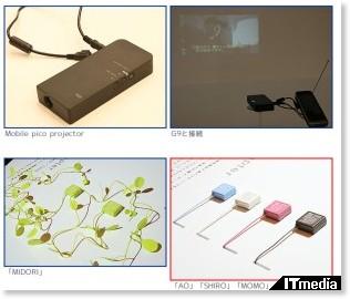 http://www.itmedia.co.jp/news/articles/0904/07/news048_4.html