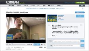 http://www.ustream.tv/recorded/8472664