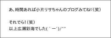 http://ameblo.jp/kobushi-factory/entry-12118662601.html