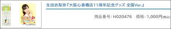 http://www.helloshop.jp/item/itemlist/?ct_seq=15&itp_seq=3066