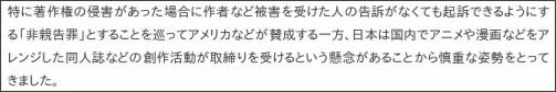 http://www3.nhk.or.jp/news/html/20150211/k10015379371000.html