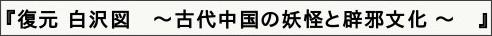 http://comingbook.honzuki.jp/?detail=9784768479643