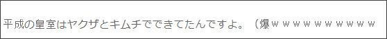 http://tokumei10.blogspot.com/2018/01/blog-post_75.html