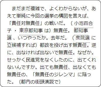 http://www.asahi.com/articles/ASKB16R02KB1UTFK015.html