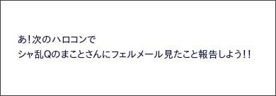 http://ameblo.jp/angerme-ayakawada/entry-12122926591.html