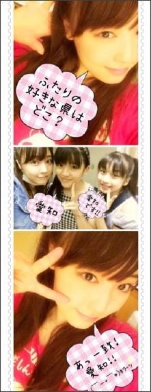 http://ameblo.jp/morningmusume-9ki/entry-12049761636.html