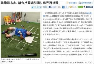 http://www.nikkansports.com/battle/news/p-bt-tp0-20111010-847621.html