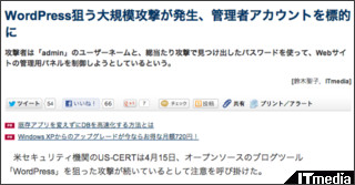 http://www.itmedia.co.jp/news/articles/1304/16/news033.html