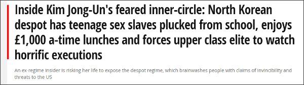 http://www.mirror.co.uk/news/world-news/inside-kim-jong-uns-feared-11203055