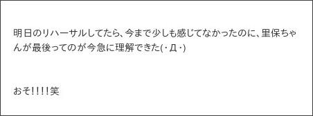 http://ameblo.jp/morningmusume-9ki/entry-12112021832.html
