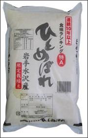 http://thumbnail.image.rakuten.co.jp/s/?@0_mall/manryo/cabinet/old/img10353622415.jpg