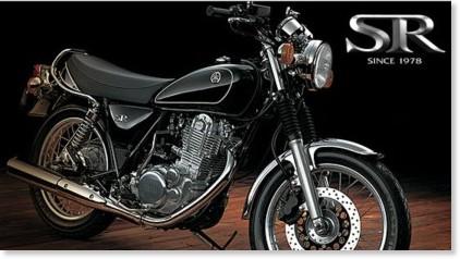 http://www.yamaha-motor.jp/mc/lineup/sportsbike/sr400/