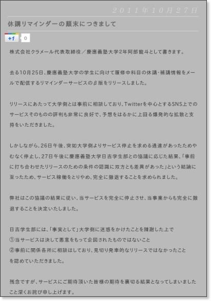 http://blog.livedoor.jp/kk10191019/archives/5219266.html