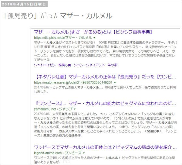 http://tokumei10.blogspot.com/2018/04/blog-post_48.html