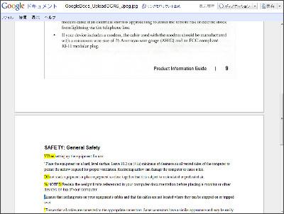 https://docs.google.com/document/d/1bp1wuf0YnH1_kPZbsiHuuNf5fRiVziq9dzPcQqpIdp4/edit?hl=ja&authkey=CNOUkZkP&pli=1#
