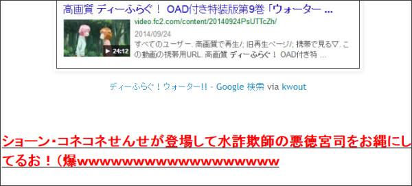 http://tokumei10.blogspot.com/2014/10/blog-post_13.html