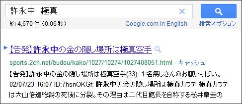 http://www.google.co.jp/search?source=ig&hl=ja&rlz=1G1GGLQ_JAJP435&q=%E6%B3%B0%E5%AD%90%E3%80%80%E6%9D%B1%E9%9B%BBOL&aq=f&aqi=g-m4&aql=&oq=#sclient=psy&hl=ja&safe=off&rlz=1G1GGLQ_JAJP435&source=hp&q=%E8%A8%B1%E6%B0%B8%E4%B8%AD%E3%80%80%E6%A5%B5%E7%9C%9F&aq=f&aqi=&aql=&oq=&pbx=1&bav=on.2,or.r_gc.r_pw.&fp=3d66c9d653cfb95&biw=924&bih=872