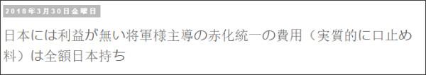 http://tokumei10.blogspot.com/2018/03/blog-post_920.html