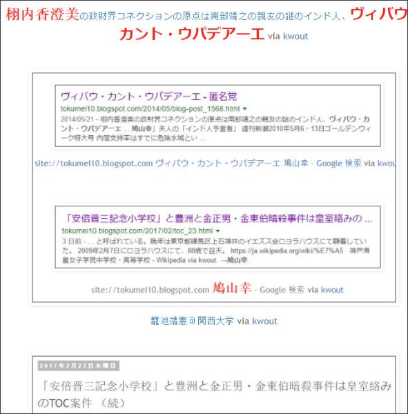 http://tokumei10.blogspot.com/2018/01/blog-post_546.html