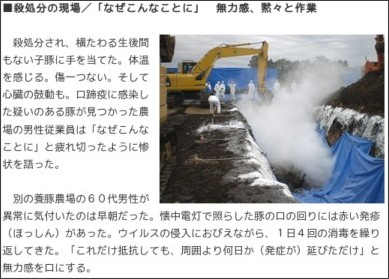 http://www.the-miyanichi.co.jp/special/kouteieki/index.php?id=222&paging=12