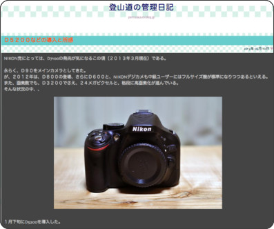 http://parnassus.exblog.jp/19188028
