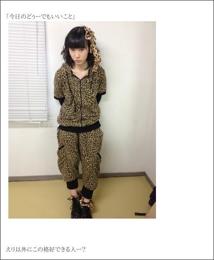 http://ameblo.jp/morningmusume-10ki/entry-11477078801.html