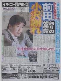 http://kakutolog.cocolog-nifty.com/kakuto/2010/03/post-8981.html