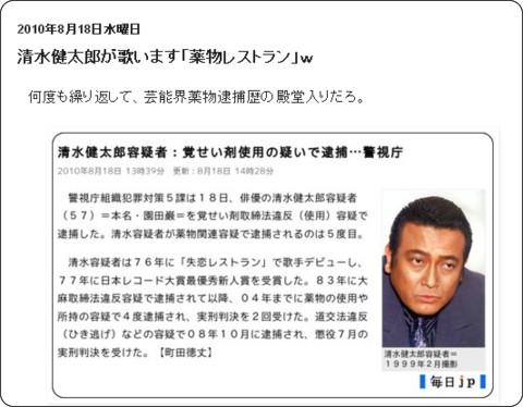 http://fukuokanokaze.blogspot.jp/2010/08/blog-post_7369.html