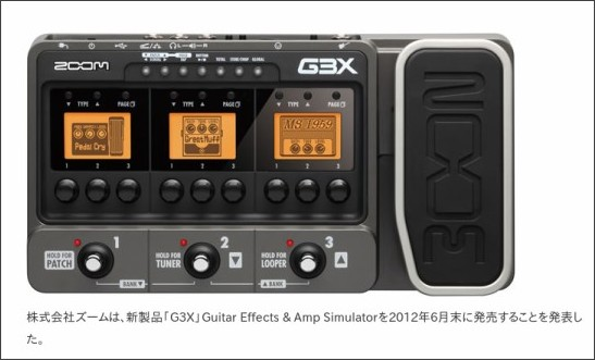 http://port.rittor-music.co.jp/guitar/productnews/effectors/24598.php