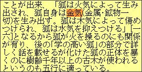 http://chubun.hum.ibaraki.ac.jp/kano/student/00takahoshi.htm