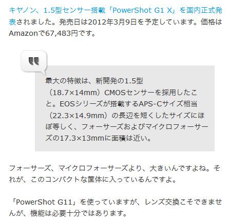 http://netafull.net/powershot/039632.html