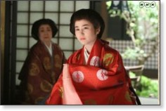 http://www3.nhk.or.jp/taiga/story/st33.html