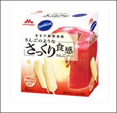http://www.morinagamilk.co.jp/products/icecream/sunkist/3539.html?_ga=1.199413292.364562378.1470923048