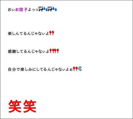 http://ameblo.jp/morningmusume-10ki/entry-12172072947.html
