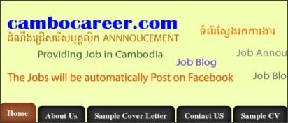 http://www.cambocareer.com/job/