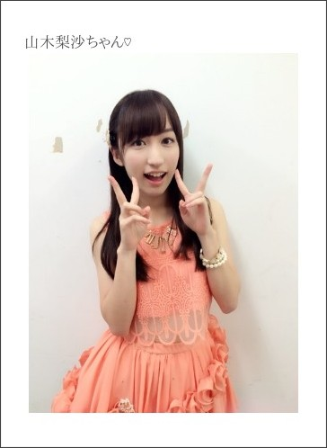 http://ameblo.jp/shimizu--saki/entry-12092195951.html