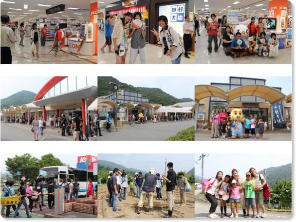 http://www.town.inagawa.hyogo.jp/dept/hisyo/d005606.html
