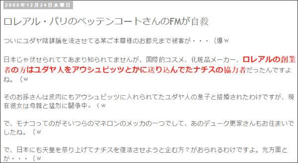 http://tokumei10.blogspot.com/2008/12/fm.html
