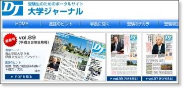 http://djweb.jp/