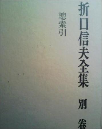 http://aishoren.exblog.jp/12328004/