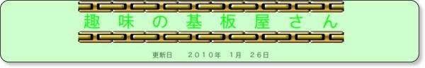 http://nabik-b0-0000.hp.infoseek.co.jp/