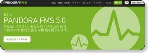 http://pandorafms.com/Home/Home/jp