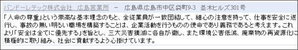 http://www.internext.jp/kaitai/erea/34.html