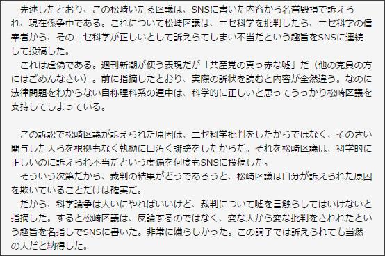 http://ruhiginoue.exblog.jp/24442193/