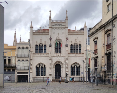https://upload.wikimedia.org/wikipedia/commons/5/59/Real_Gabinete_Portugu%C3%AAs_de_Leitura_11-18.jpg