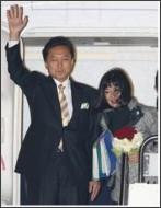 http://mainichi.jp/select/seiji/news/images/20090922k0000m010047000p_size5.jpg