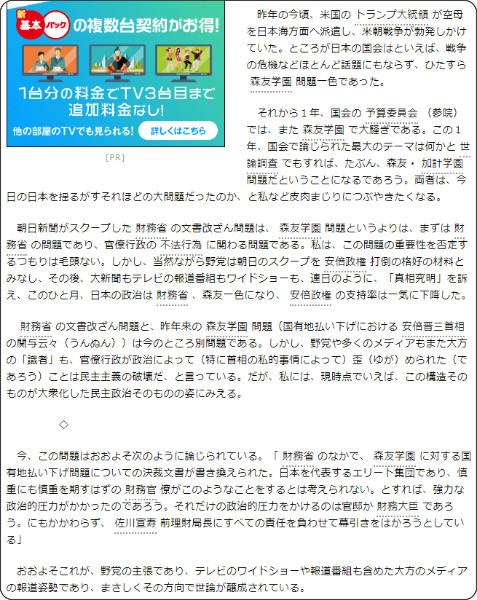 https://www.asahi.com/articles/ASL424DZSL42UPQJ004.html